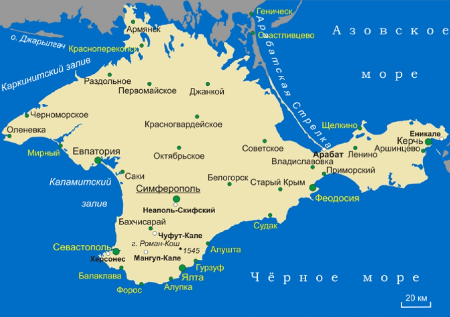 Карта полуострова Крым - пункты выдачи авто