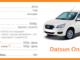 Наш автопарк арендных авто пополнился Datsun On-DO 2019 года