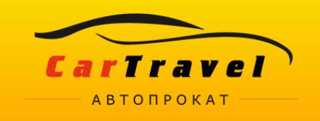 CarTravel — аренда авто в Крыму
