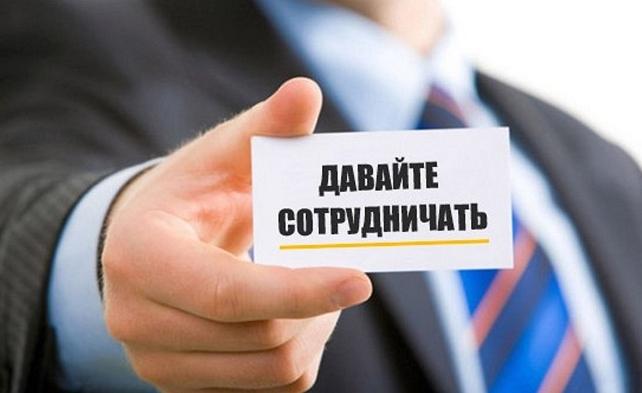 Сотрудничество с автопарками Крыма - прокат авто