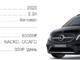 Аренда Mercedes-Benz V-class в Крыму